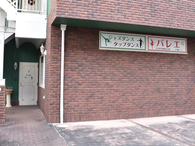 スタジオ・トップハット