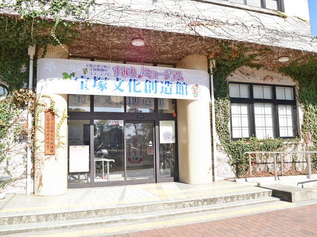 ミュージカル・ダンススクール・スタジオTSUBASA